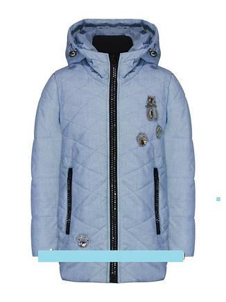 """Детская демисезонная куртка для девочки  """"Maliyana"""" 016, размеры 92-116, фото 2"""