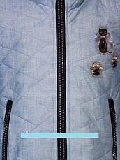 """Детская демисезонная куртка для девочки  """"Maliyana"""" 016, размеры 92-116, фото 3"""