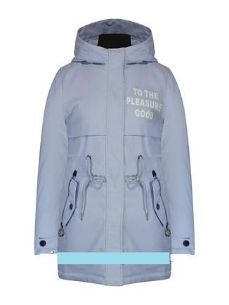 """Детская демисезонная куртка для девочки  """"TLN Kids"""" 022, размеры 134, 146, 152, фото 2"""