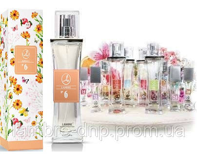 Духи Ламбре № 6 - известен аромат как: Lanvin - Eclat - 20ml