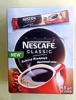 Кава Nescafe Classic 25 стіків, фото 1
