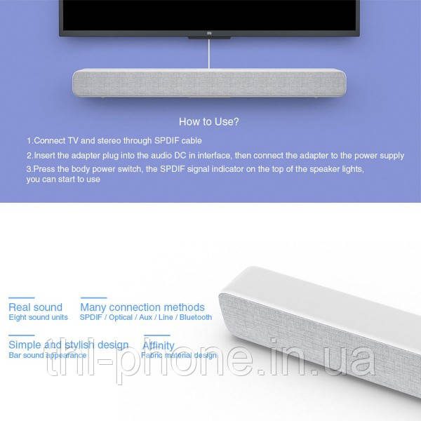 Саундбар Xiaomi Mi TV AUDIO Speaker (MDZ27DA) Sound Bar Soundbar