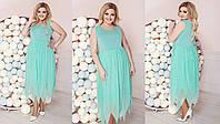"""Платье больших размеров """" Евро """" Dress Code"""