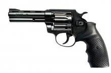 "Револьвер под патрон флобера SNIPE - 4"" (резина-металл)"