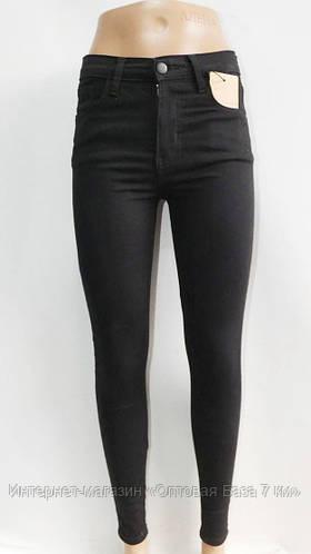 4ba310948e7 Женские джинсы оптом – купить в Одессе от «ОПТОВАЯ БАЗА 7 КМ» - Страница 11