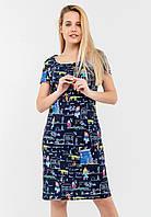 Женское платье полуприталенного силуэта с интересным принтом Modniy Oazis синий 901875/1, фото 1