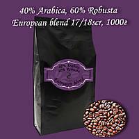 European blend (40% Arabica, 60% Robusta) 17/18 scr зерновой кофе 1000г. БЕСПЛАТНАЯ ДОСТАВКА от 1кг!