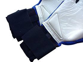 Вратарские перчатки Adidas pro 120 сине-белые, фото 3