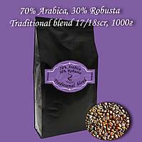Traditional blend (70% Arabica, 30% Robusta) 17/18 scr зерновой кофе 1000г. БЕСПЛАТНАЯ ДОСТАВКА от 1кг!