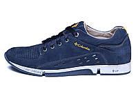 Мужские кожаные летние кроссовки, перфорация Columbia Blue (реплика), фото 1