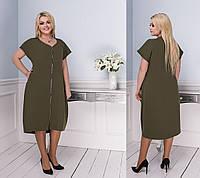 """Платье больших размеров """" Змейка """" Dress Code, фото 1"""