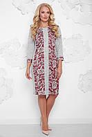 8ec80443828 Женское красивое платье Евгения fnc-1039