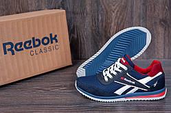 Мужские летние кроссовки Reebok сетка 2 цвета, натур замша (реплика)