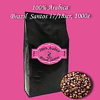 Arabica Brazil Santos 17/18 scr зерновой кофе 1000г. БЕСПЛАТНАЯ ДОСТАВКА от 1кг!