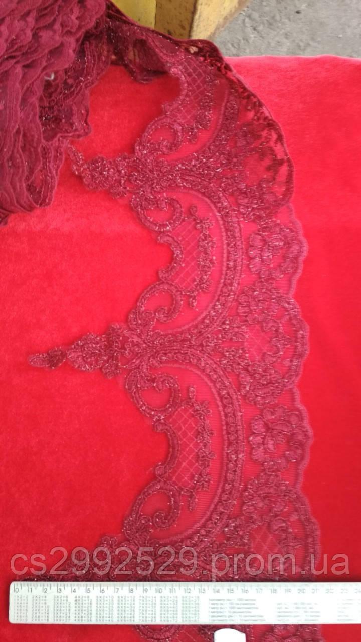 Бант тесьма 18,4м бордовый. Кружево свадебное