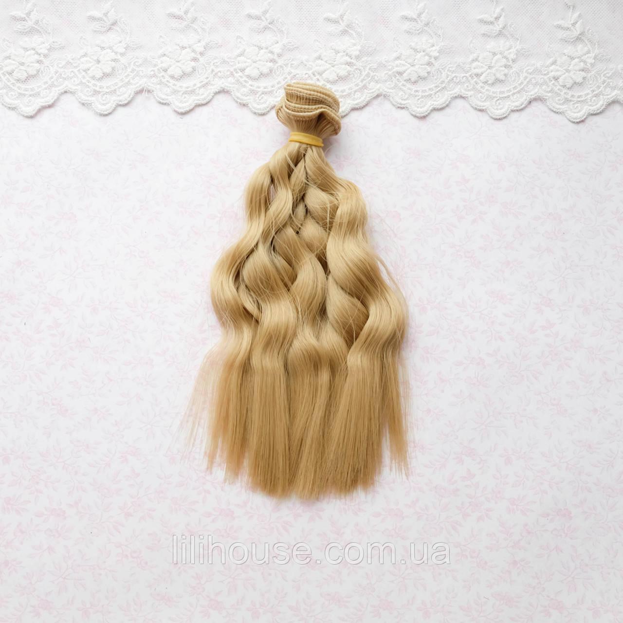 Волосы для кукол в трессах легкие кудри косичка, светло-русые - 15 см