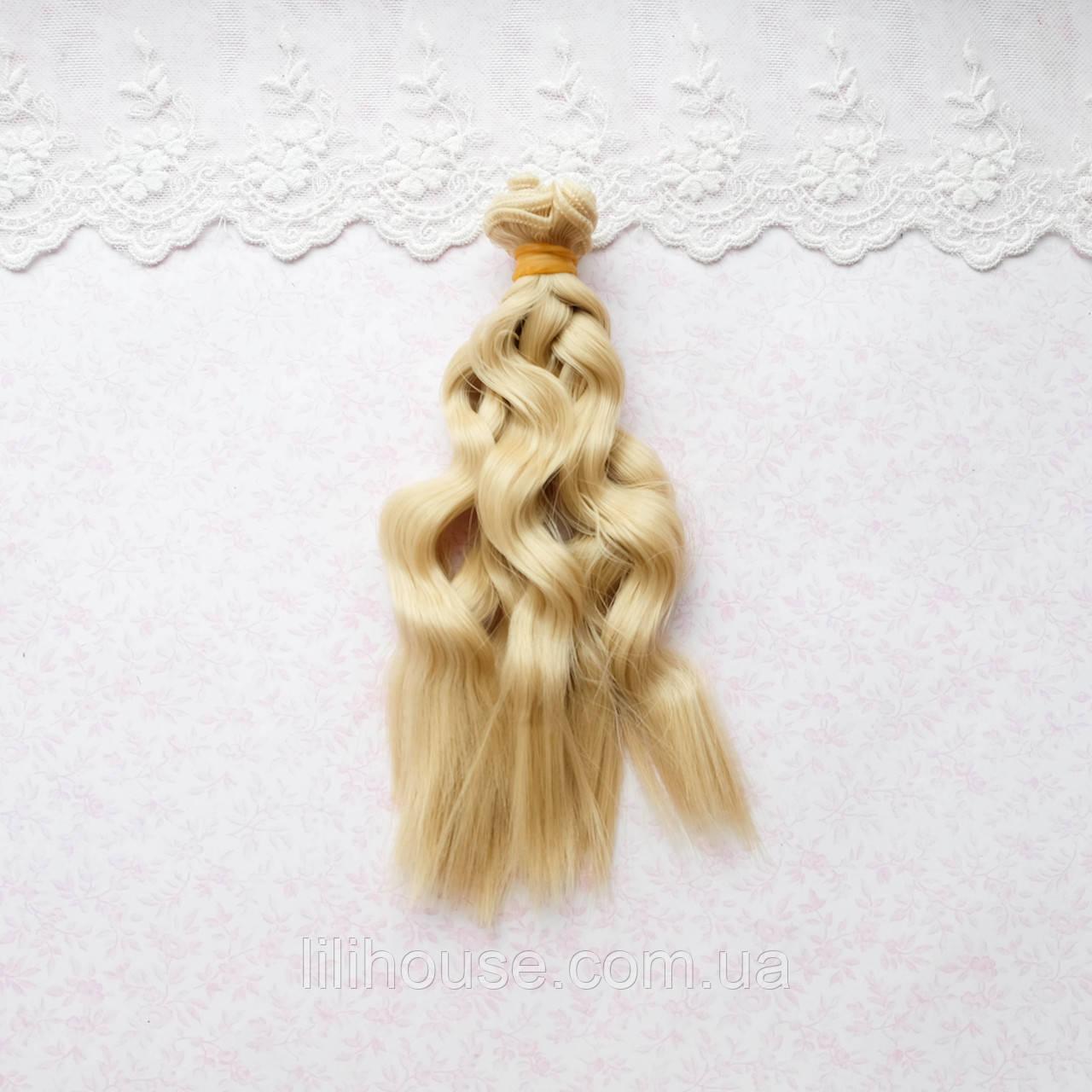 Волосы для Кукол Трессы Мелкие Волны Косичка ТЕПЛЫЙ БЛОНД 15 см