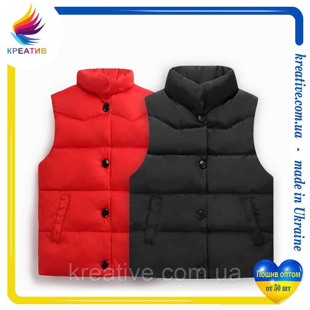 Стеганные жилеты теплые от производителя под заказ (от 50 шт.)