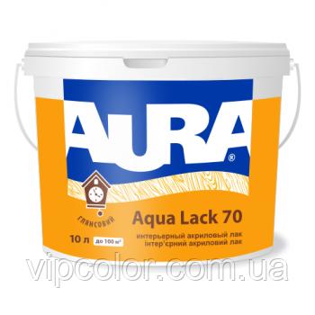 Aura Aqua Lack 70 10 л водоразбавимый глянцевый интерьерный лак арт.4820166521746