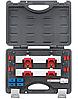 Набор для установки, ГРМ, Mercedes, M133, M270, M274, 15 предметов, Force 915G6