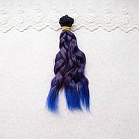 Волосы для Кукол Трессы Мелкие Волны Косичка Омбре КРАСНЫЙ и СИНИЙ 15 см