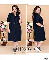 Свободное платье большого размера №17-123-синий 50 52 54 56