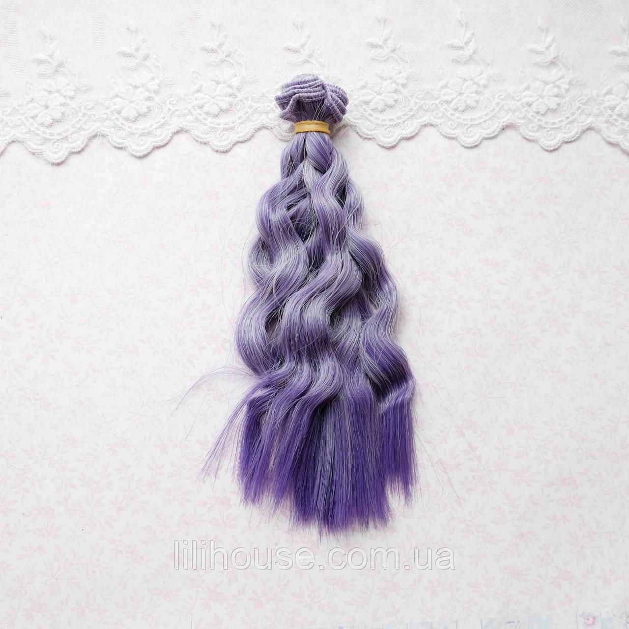 Волосы для кукол в трессах легкие кудри косичка, омбре сирень и лаванда - 15 см