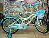 "Велосипед 2-х кол. Kiddy Crosser 20"" бирюзовый, фото 4"