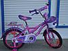 "Велосипед 2-х кол. Kiddy Crosser 20"" бирюзовый, фото 8"