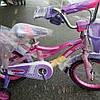 "Велосипед 2-х кол. Kiddy Crosser 20"" бирюзовый, фото 9"