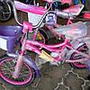 "Велосипед 2-х кол. Kiddy Crosser 20"" бирюзовый, фото 10"