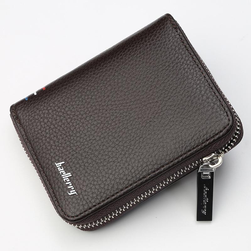 Мужской маленький кошелёк на молнии коричневый