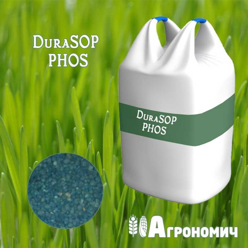 Комплексне добриво DuraSOP PHOS (диаммофос)