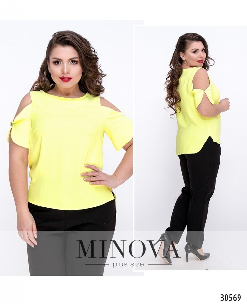 Желтая женская блузка с вырезами на рукавах №4087-желтый Размеры 48,50,52,