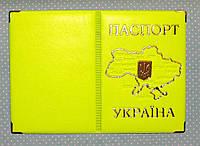 Обложка Желтый для паспорта с картой и Гербом из металла Украины