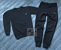 Мужской спортивный костюм в стиле Nike