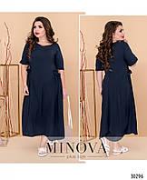 Свободное летнее платье миди большого размера №433-синий 54 56 58 60