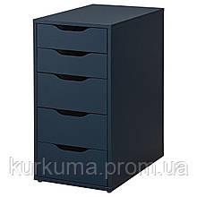 IKEA ALEX Комод, синий  (404.103.40)