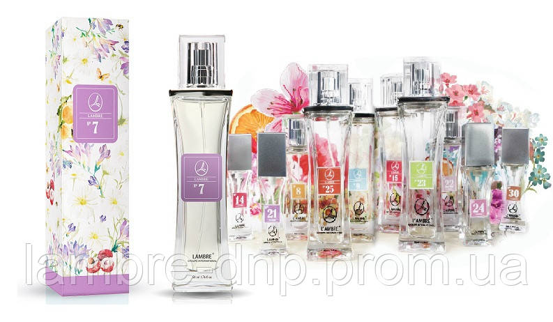 Духи (parfum) Lambre №7 - співзвучний з Laura (Laura Biagiotti), 20 мл