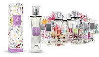 Духи (parfum) Lambre №7 - созвучен с Laura (Laura Biagiotti), 20 мл.
