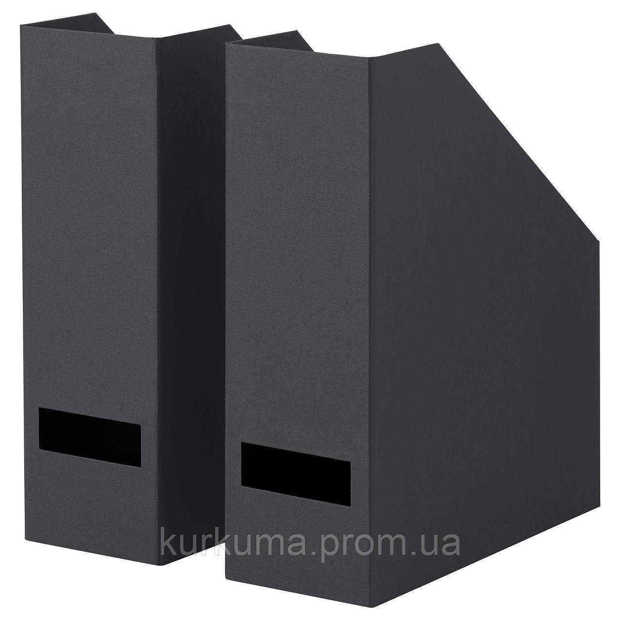 IKEA TJENA Подставка для журналов, Черное  (003.954.74)