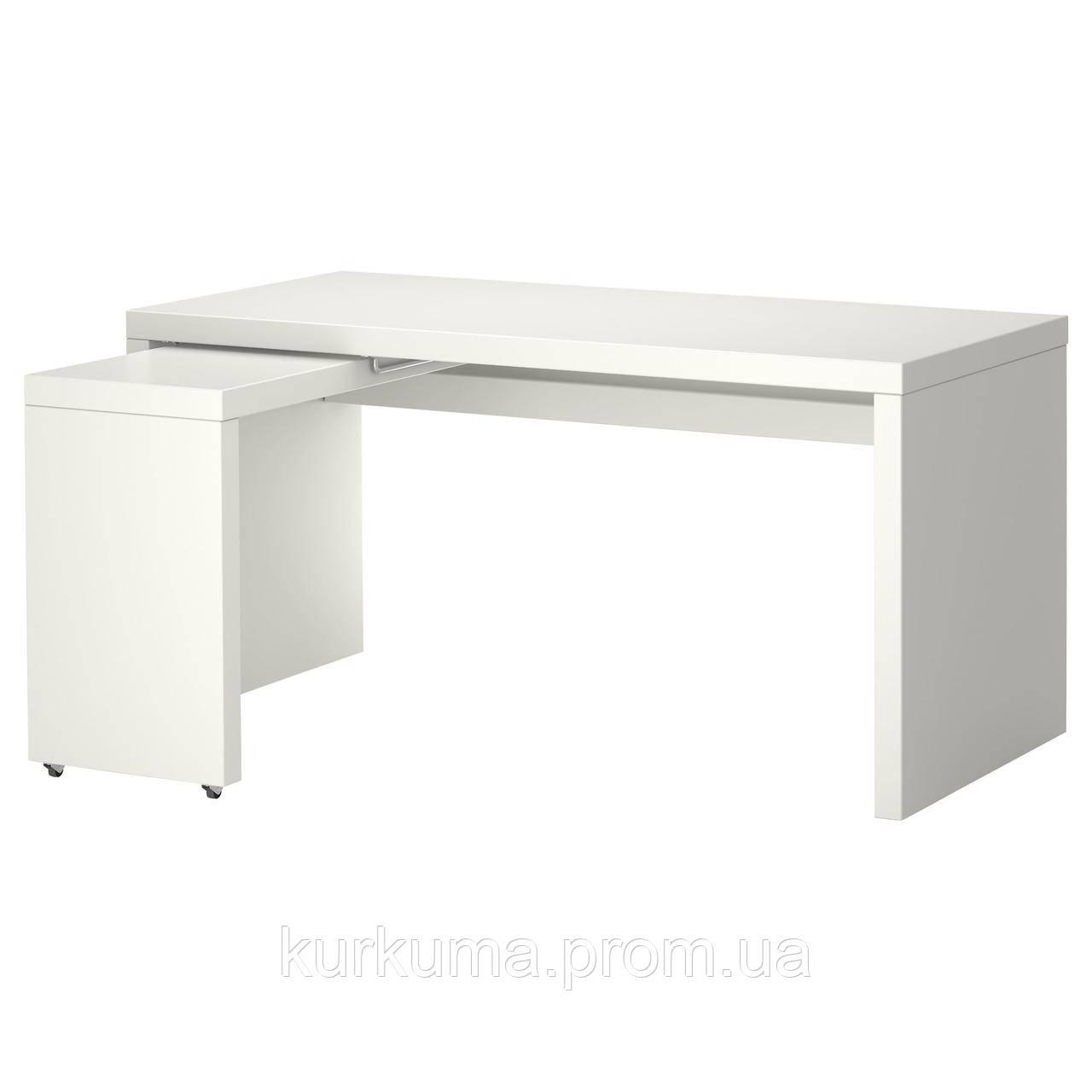 IKEA MALM Стол с выдвижной панелью, белый  (702.141.92)
