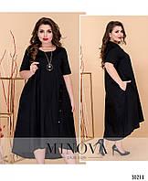 Стильное свободное платье большого размера №8606-черный 50 52