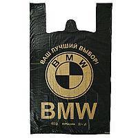 """Пакет """"BMW""""  50шт 44*75*8 Великий Чорний/10"""