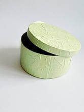 Коробка кругла  салатова і бежева 10,5*10 см