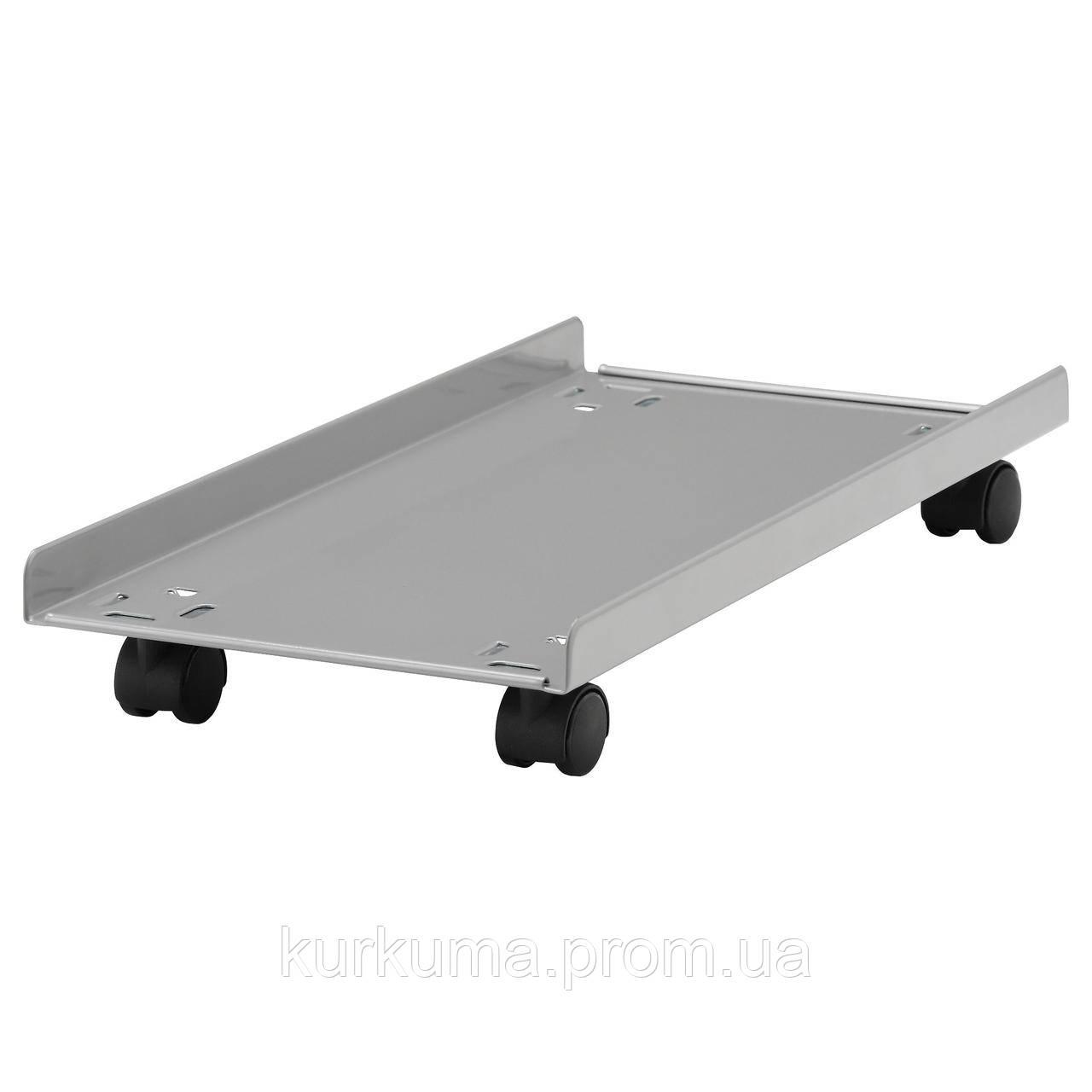 IKEA GUDMAR Візок для системного блока, серебро  (102.458.32)