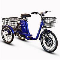 Электровелосипед (трицикл) Skybike 3-Cycle синий