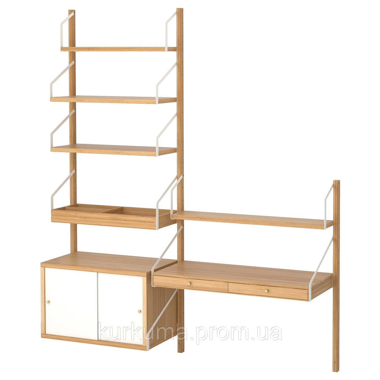 IKEA SVALNAS Настенный стеллаж, бамбук, белый  (691.844.50)