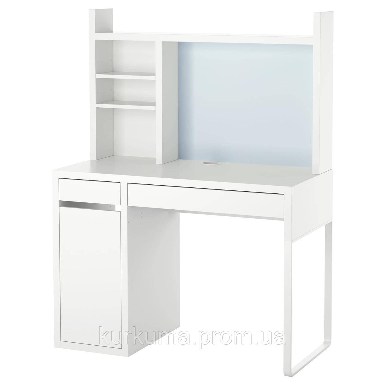 IKEA MICKE Рабочий стол с надставкой, белый  (099.030.14)