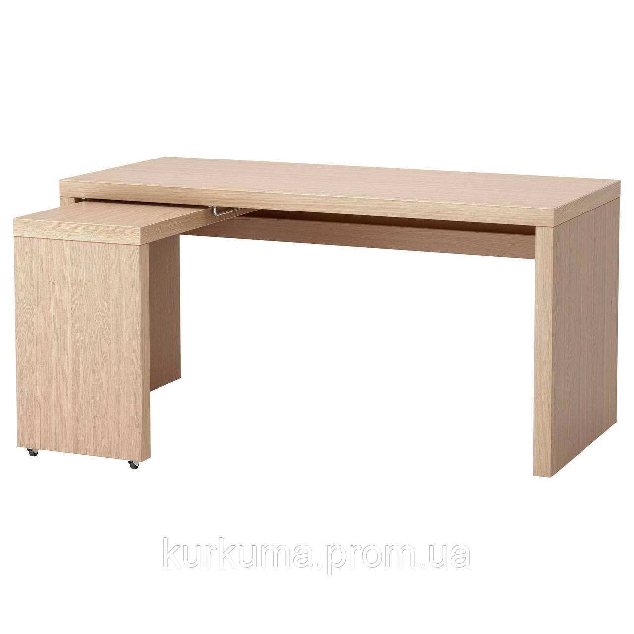 IKEA MALM Стол с выдвижной панелью, белая Морилка дубовый шпон  (503.598.26)